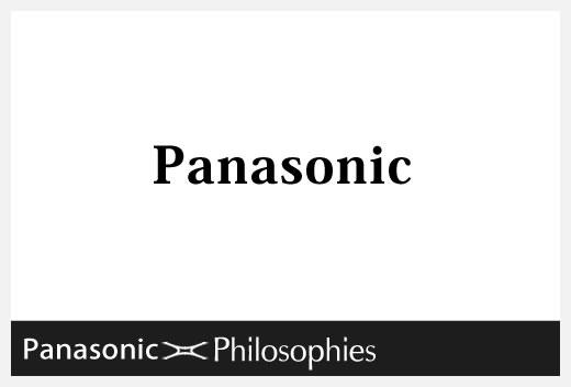パナソニック×哲学シンキング