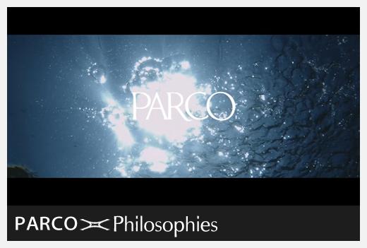 フィロソフィーディレクション(PARCO 2018aw)